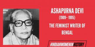 Ashapurna Devi: The Feminist Writer Of Bengal | #IndianWomenInHistory