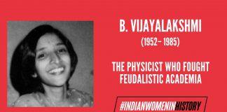 B. Vijayalakshmi: The Physicist Who Fought Feudalistic Academia| #IndianWomenInHistory