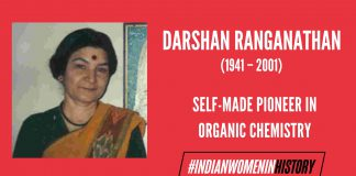 Darshan Ranganathan: Self-Made Pioneer In Organic Chemistry | #IndianWomenInHistory