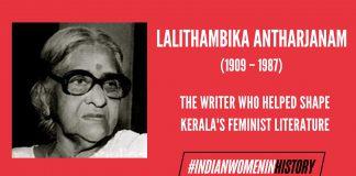 Lalithambika Antharjanam: The Writer Who Helped Shape Kerala's Feminist Literature