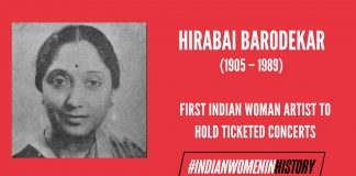 Hirabai Barodekar: First Indian Woman Artist To Hold Ticketed Concerts