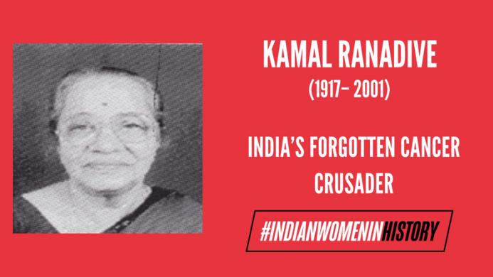 Kamal 'Bai' Ranadive: India's forgotten Cancer Crusader | #DesiSTEMinist