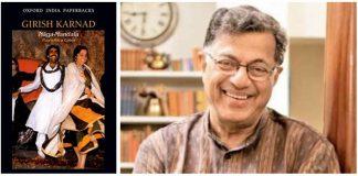 Book Review: Nagamandala By Girish Karnad