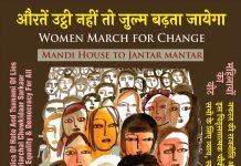 Women's Groups Release A Statement Prior To The 2019 Lok Sabha Elections| #WomenVote4Change