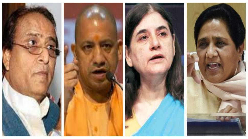 Azam Khan, Yogi Adityanath, Maneka Gandhi, Mayawati