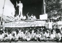 The Tsunduru Massacre Of Dalits Of 1991   #DalitHistoryMonth