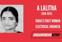 A Lalitha: India's First Woman Electrical Engineer   #IndianWomenInHistory