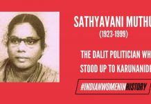 Sathyavani Muthu: The Dalit Politician Who Stood Up To Karunanidhi   #IndianWomenInHistory