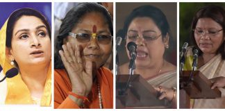 Meet the 6 Women in the Council of Ministers