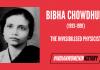 Bibha Chowdhuri: The Invisibilised Physicist| #IndianWomenInHistory