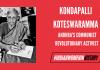 Kondapalli Koteswaramma: Andhra's Communist Revolutionary Activist | #IndianWomenInHistory