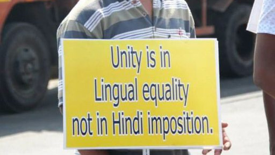Why Delhi Will Never Stop With Hindi Imposition And Fail In Doing So