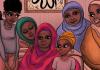 Ramadan And Male Centralism: