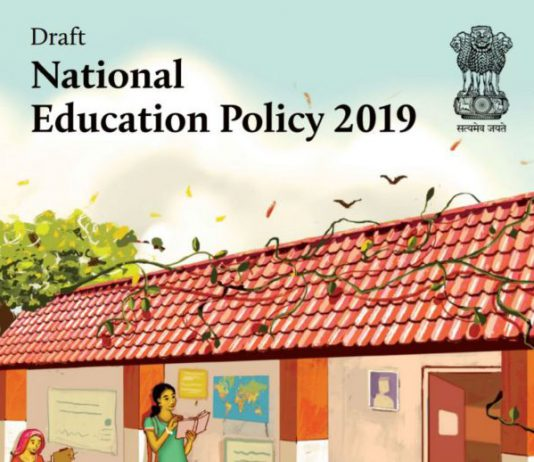 Recommendations On Draft New Education Policy 2019 From A Gender And Sexuality Lens