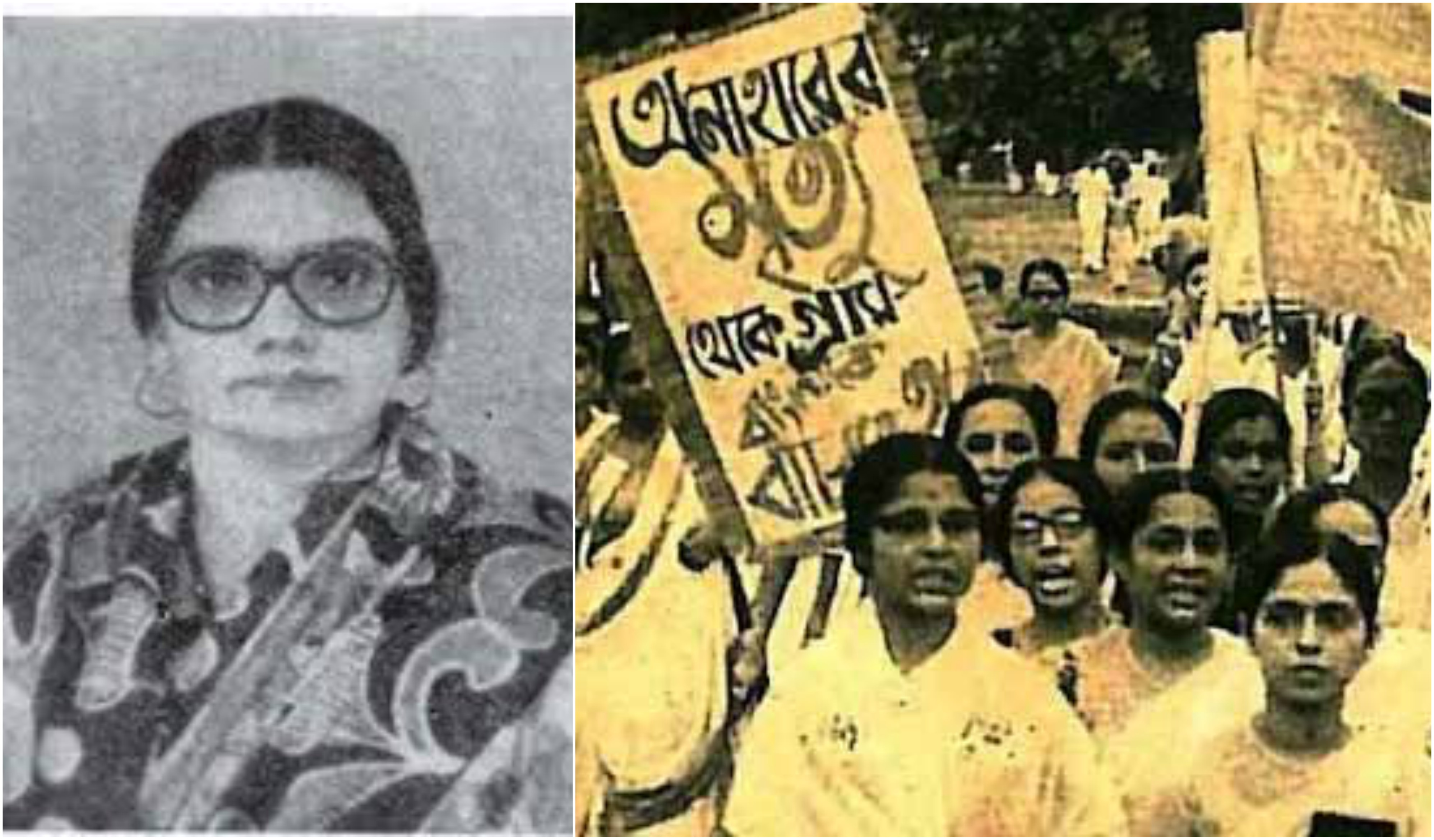Bimala Maji And Intersections of Class, Caste and Gender in Tebhaga Movement