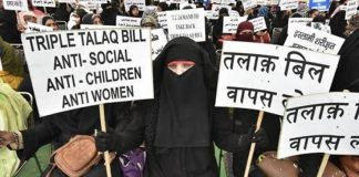Is The Muslim Women Act Just?: Voices From The Ground
