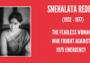 Snehalata Reddy: The Fearless Woman Who Fought Against 1975 Emergency #IndianWomenInHistory