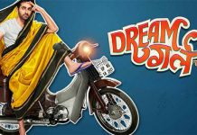 Film Review: Why A Guy Being Dream Girl Isn't A Thing of Comedy?