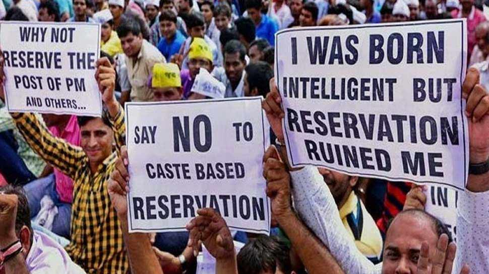 Calling Out The Shit Upper Caste People Say Everyday