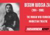 Begum Qudsia Zaidi: The Woman Who Founded Hindustani Theatre |#IndianWomenInHistory