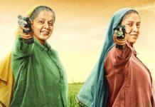 Film Review: Saand Ki Aankh Shows Women Solidarities Across Generations