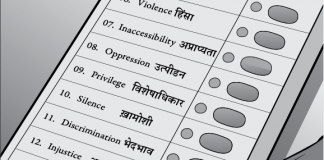 Interrogating The Right To Vote For Persons With Psychosocial Disabilities
