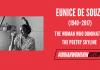 Eunice De Souza: The Woman Who Dominated The Poetry Skyline | #IndianWomenInHistory
