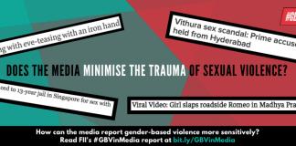 minimise trauma of sexual violence