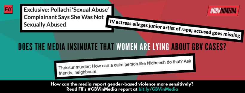 media false rape cases