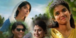 Fishing For The Hidden Feminist Agency In Kumbalangi Nights