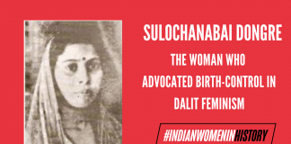 Sulochanabai Dongre: The Woman Who Advocated Birth-Control In Dalit Feminism | #IndianWomenInHistory