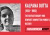 Kalpana Dutta : The Revolutionary Who Rewrote Unwritten Women's History  #IndianWomenInHistory