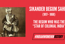 """Sikander Begum: The Begum Who Was The """"Star Of Colonial India"""" 