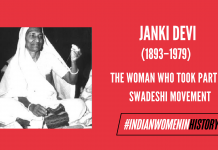 Janki Devi: The Woman Who Took Part In Swadeshi Movement | #IndianWomenInHistory