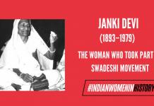 Janki Devi: The Woman Who Took Part In Swadeshi Movement | #IndianWomenInHistory