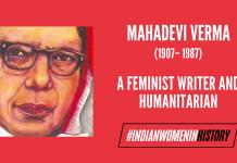 Mahadevi Verma: A Feminist Writer And Humanitarian | #IndianWomenInHistory