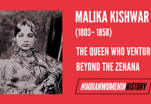 Malika Kishwar: The Queen Who Ventured Beyond The Zenana| #IndianWomenInHistory