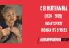 C B Muthamma: India's First Woman IFS Officer | #IndianWomenInHistory