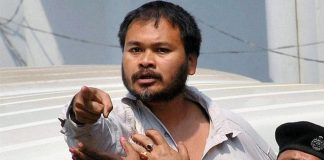 Why Does BJP Government Fear Akhil Gogoi?