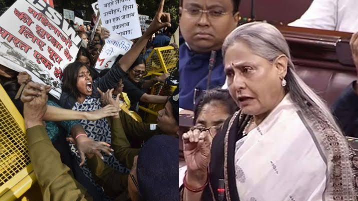 Jaya Bachchan And Her Sensationalist Outrage Isn't Helpful