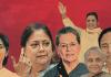 Women In Politics: Looking Beyond Reservations