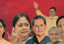 Women In Politics: Looking Beyond Reservations