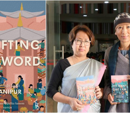 Book Review: Crafting The Word: Writings From Manipur Ed. By Thingnam Anjulika Samom