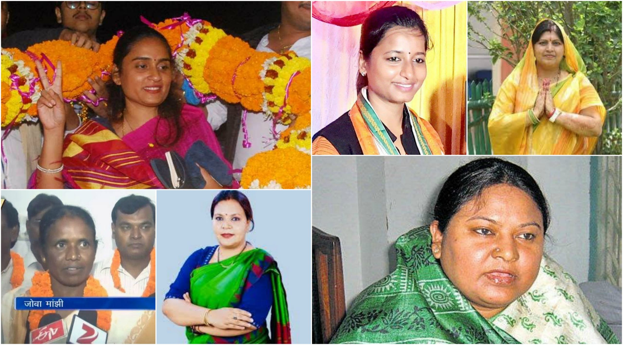 Who Were The Women In The Recent Jharkhand Assembly Elections?