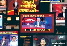 Prime Time Religion: Indian Media And Debates In 2019