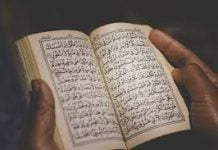 Islam And Patriarchy: Reading Between The Lines Of The Quran
