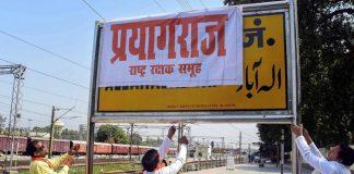 Building Fascism: Why Is BJP Renaming Cities & Altering History?