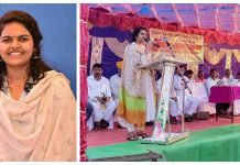 In Conversation With Samyuktha Patil, A Grassroots Politician In Karnataka