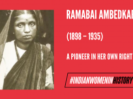 Ramabai Ambedkar: A Pioneer In Her Own Right   #IndianWomenInHistory