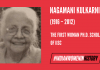 Nagamani Kulkarni: The First Woman Ph.D. Scholar Of IISc| #IndianWomenInHistory